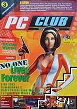 PC Club. Бр. 3 / декември 2000