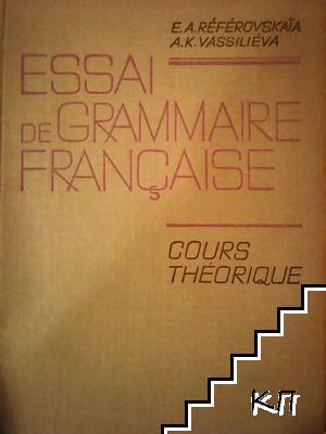 Essai de grammaire française