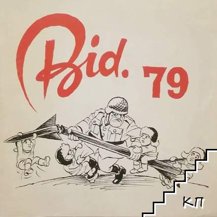 Bid. 79