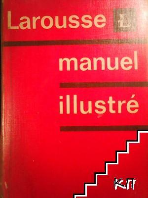 Larousse manuel illustré