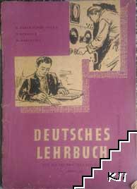 Deutsches Lehrbuch für die technischen schulen. Lehrjahr 3