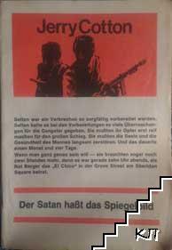 Der Satan haßt das Spiegebild