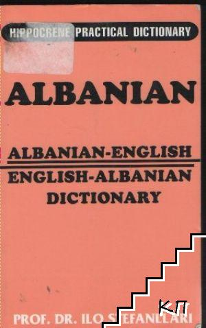 Albanian-English. English-Albanian Dictionary