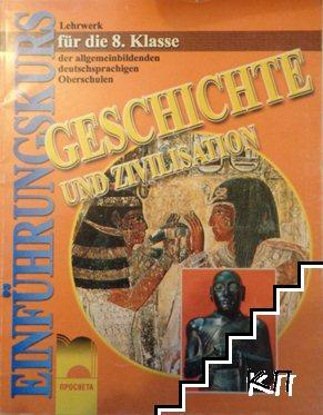 Geschichte und Zivilisation für die 8. Klasse