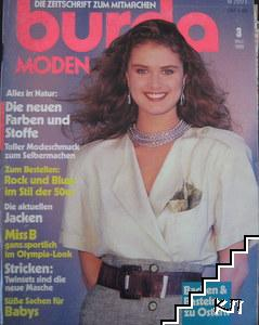 Burda Moden. Grosse 3 / 1988