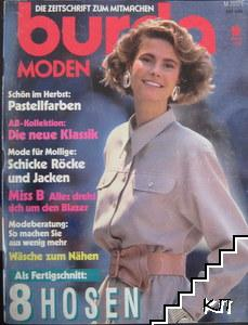 Burda Moden. Grosse 10 / 1988