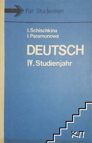 Deutsch. Studienjahr 5