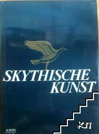 Skythische Kunst. Altertümer der skythischen Welt. Mitte des 7. bis zum 3. Jahrhundert v. u. Z