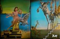 Salvador Dali. The paintings. Vol. 1-2