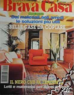Brava Casa. Ottobre / 1998