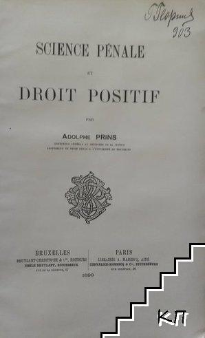 Science pénale et droit positif (Допълнителна снимка 1)