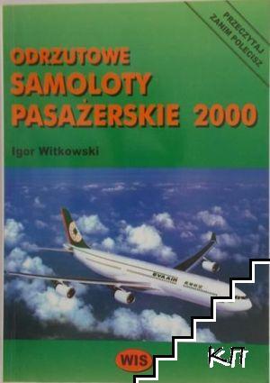 Odrzutowe samoloty pasażerskie 2000