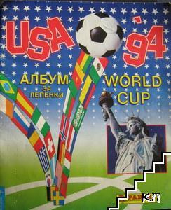 Албум за лепенки USA '94