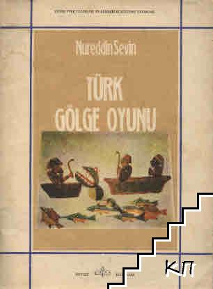 Türk gölge oyunu