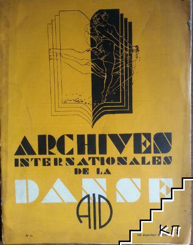 Archives internationales de la danse. № 1 / 1934