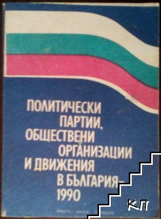 Политически партии, обществени организации и движения в България - 1990
