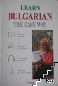 Learn Bulgarian the easy way