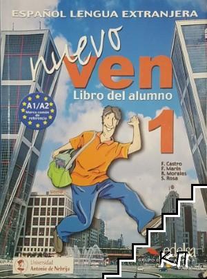 Nuevo Ven: Libro del Alumno № 1