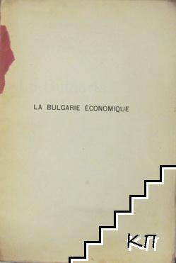 La Bulgarie Economique