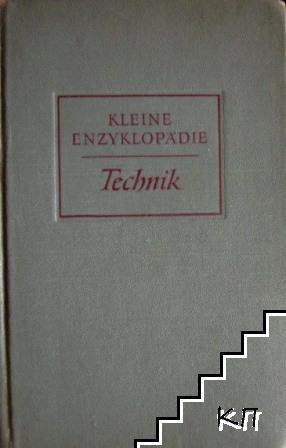 Kleine Enzyklopädie: Technik