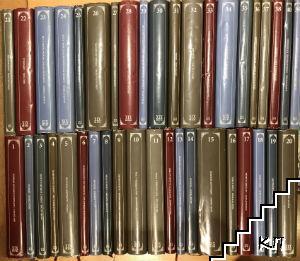 Златна колекция XIX век. Комплект от 40 книги