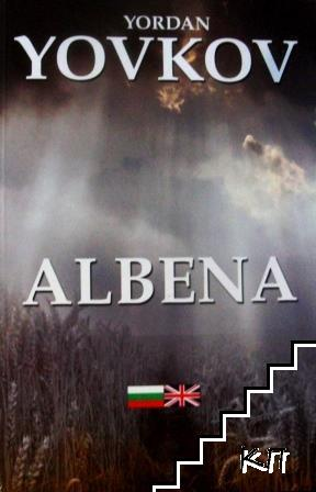 Albena and Other Short Stories