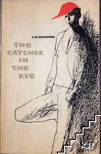 The catcher in the rue