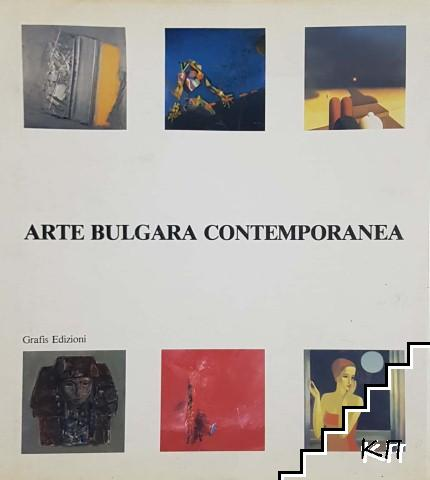 Arte Bulgare Contemporanea
