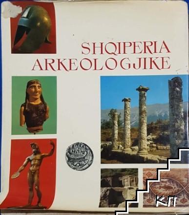 Shqiperia Arkeologjike