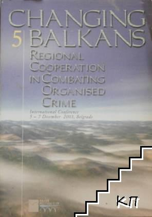 Changing Balkans. Vol. 5: Regional Cooperation in Combating Organised Crime