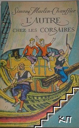 L'Autre chez les Corsaires