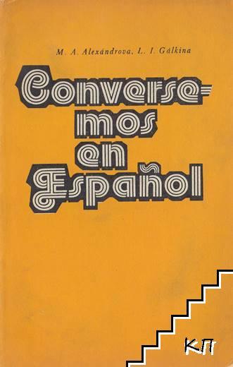 Conversemos en español