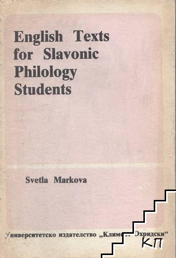 English Texts for Slavonic Philology Students
