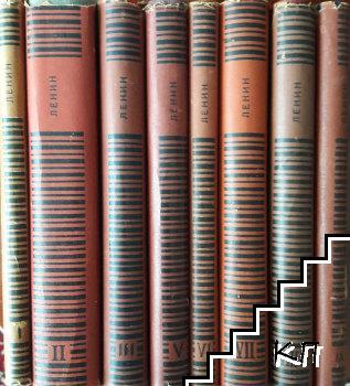 Избрани произведения в девет тома. Том 1-3, 5-9