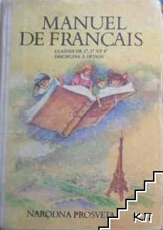 Manuel de Français de 2.-4. classe