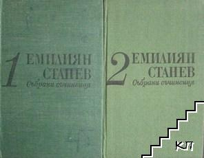 Събрани съчинения в седем тома. Том 1-6