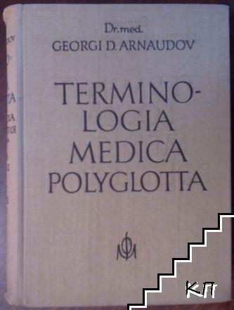 Terminologia Medica Polyglotta