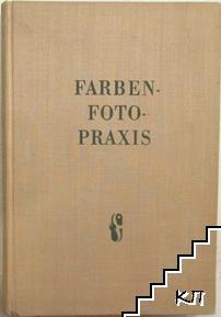 Farben - Foto - Praxis