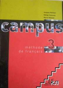 Campus 3. Méthode de français