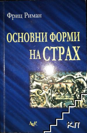 https://knizhen-pazar.net/books/135/13599/1359998.jpg