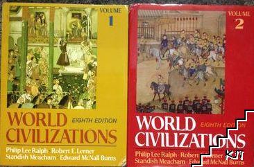 World civilizations. Vol. 1-2