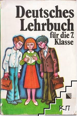 Deutsches lehrbuch für die 7. klasse