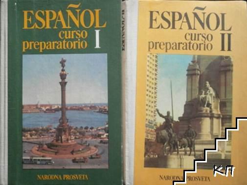 Español curso preparatorio. Parte 1-2
