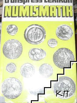 Transpress Lexikon Numismatik