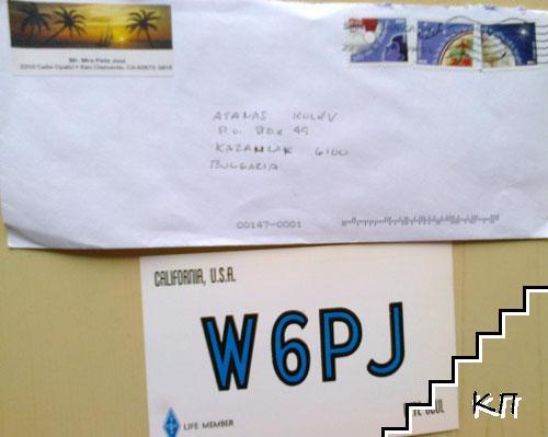 W6PJ. QSL card