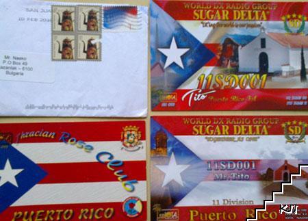 Puerto Rico. QSL card / Пуерто Рико