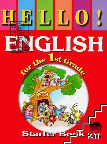Hello! English for the 1st grade. Starter Book