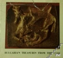 Bulgaria's Treasures from the Past
