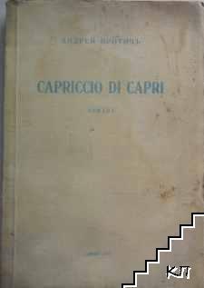 Capriccio di Capri