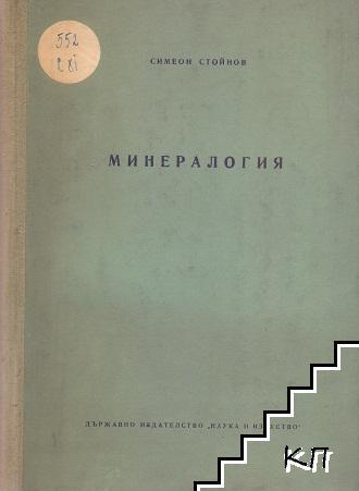 ebook Cosmos 2001